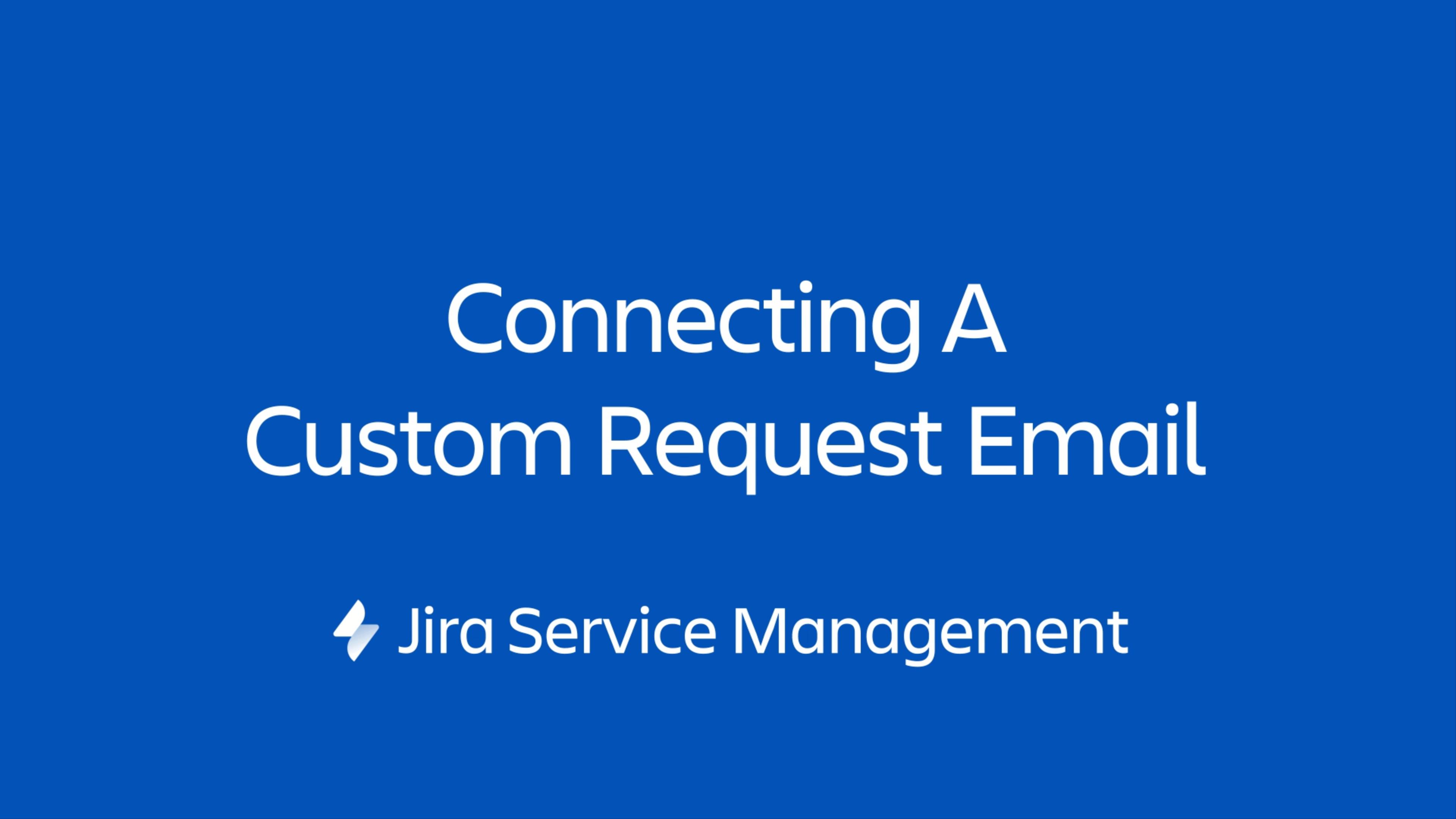 사용자 지정 요청 이메일 연결