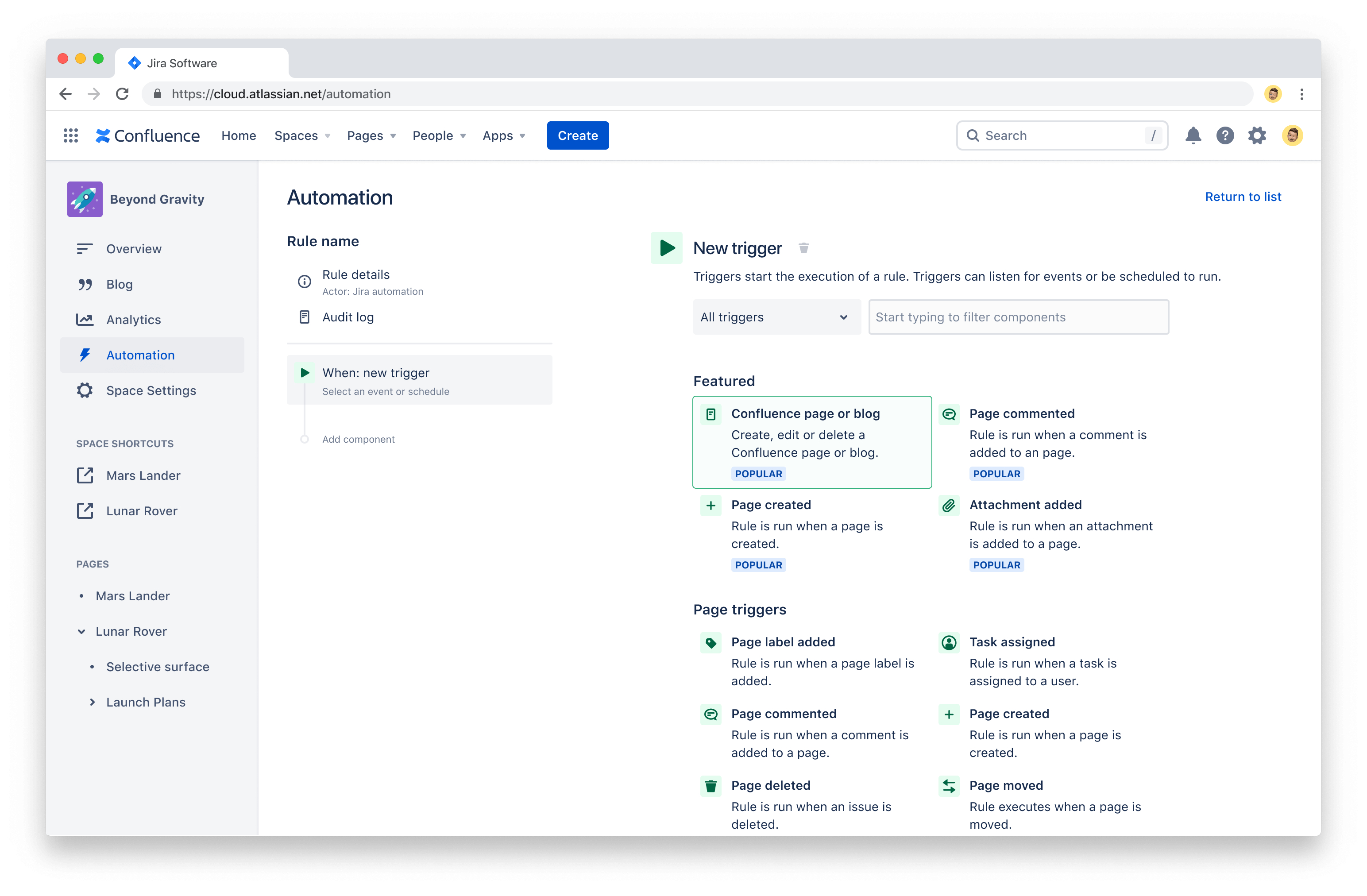 Снимок экрана: Automation