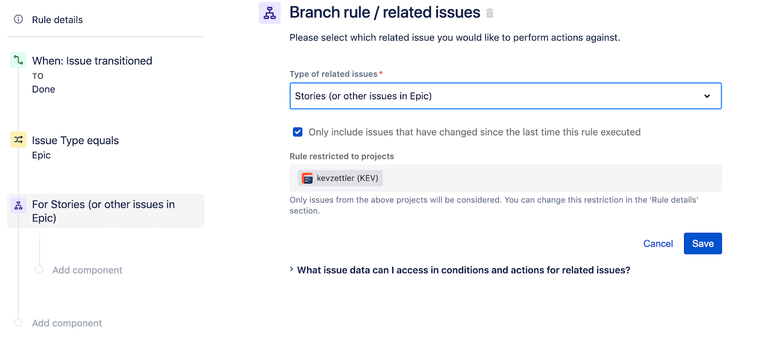 Branch rule and related issues screen