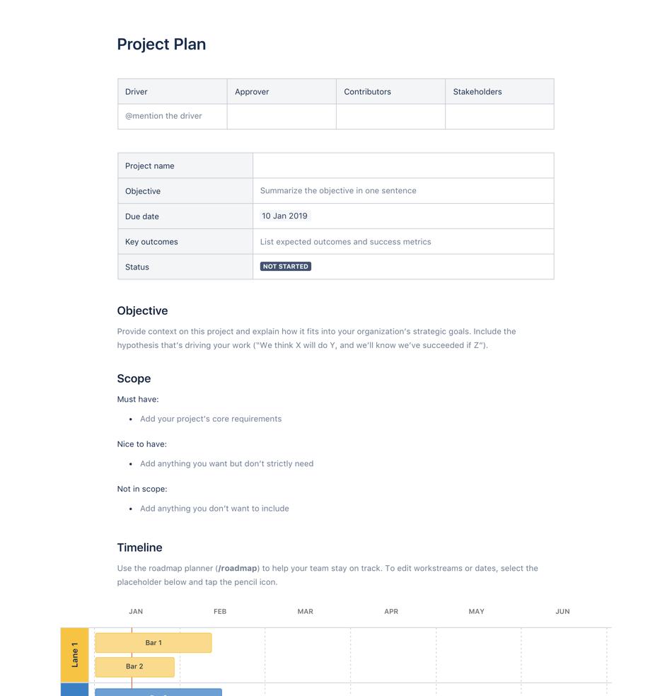 プロジェクト計画テンプレート