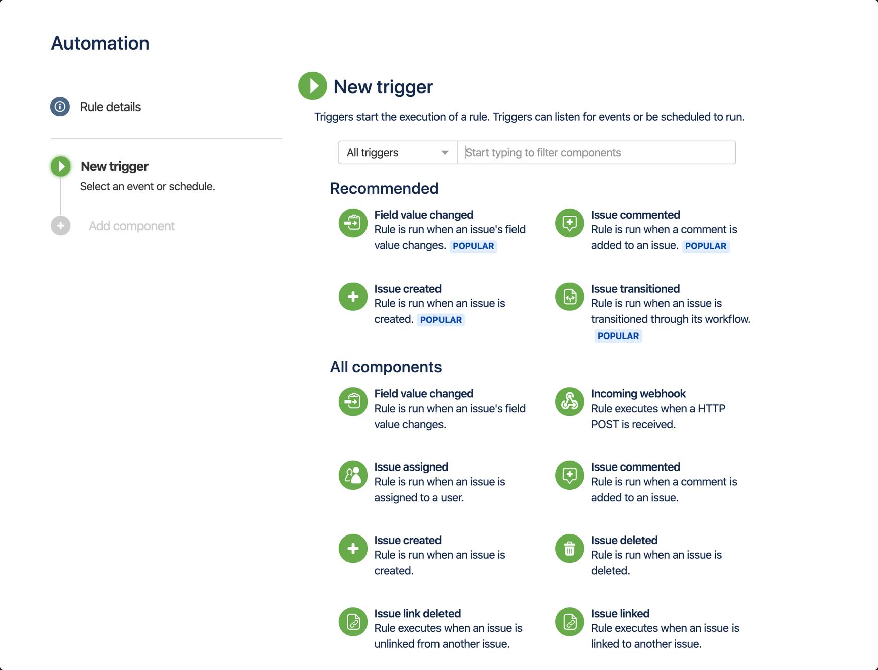 Автоматизация: инициация новых событий