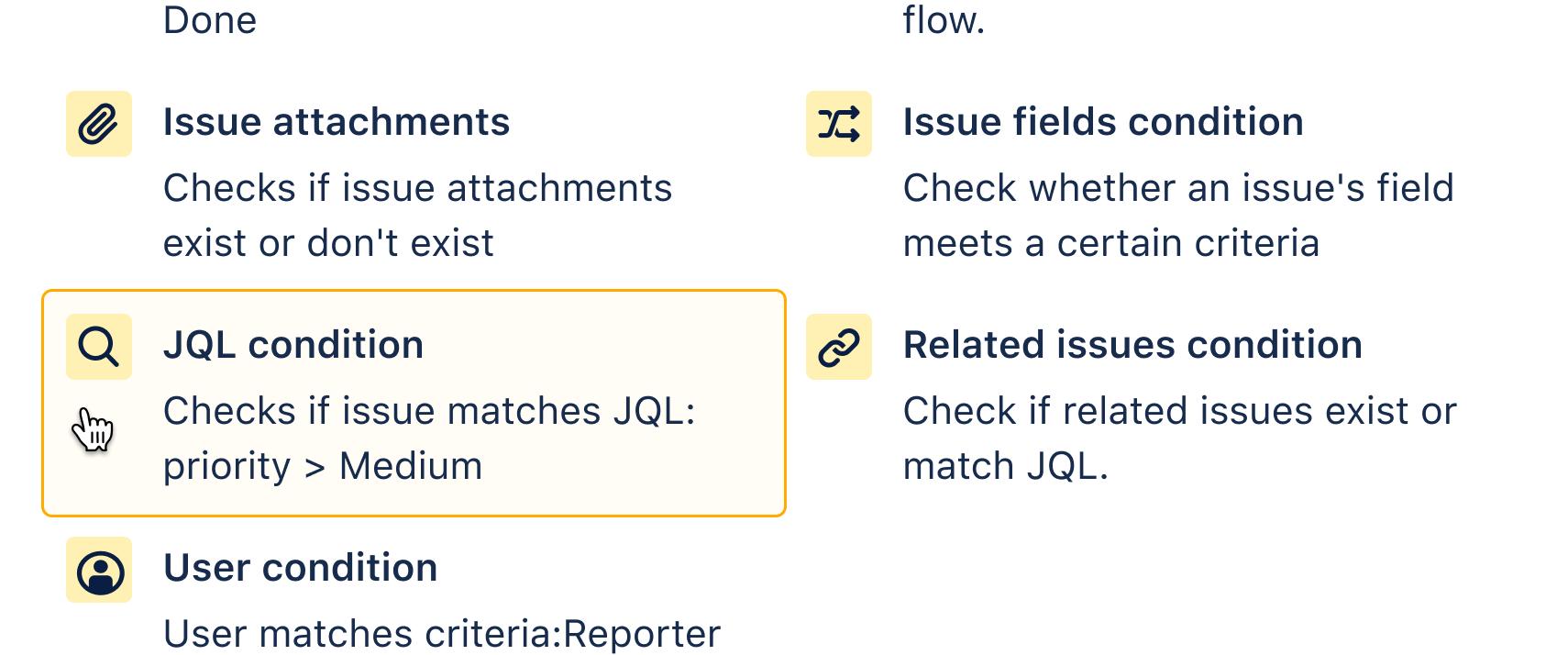 JQL 条件の追加