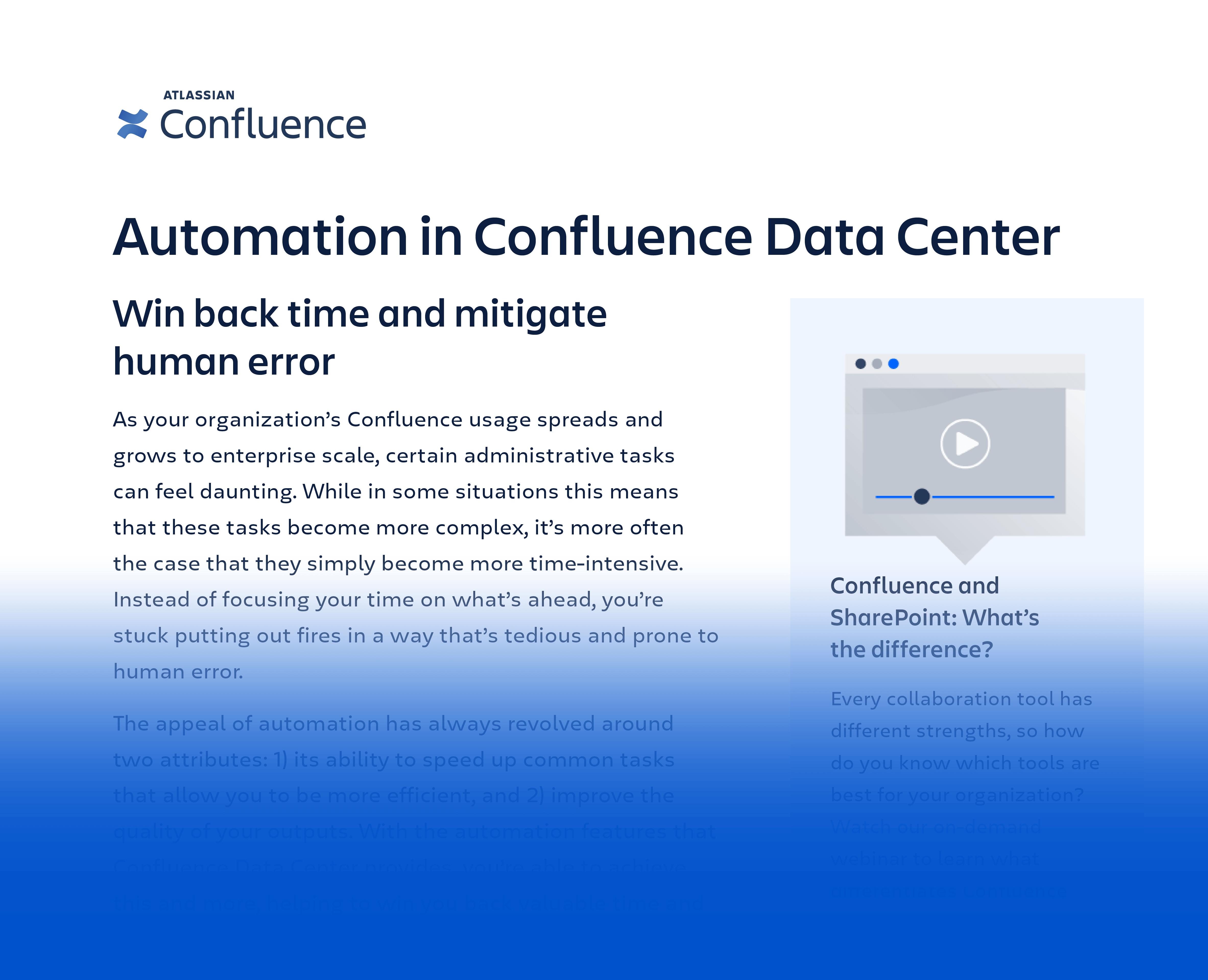データ シート: Confluence Data Center での自動化