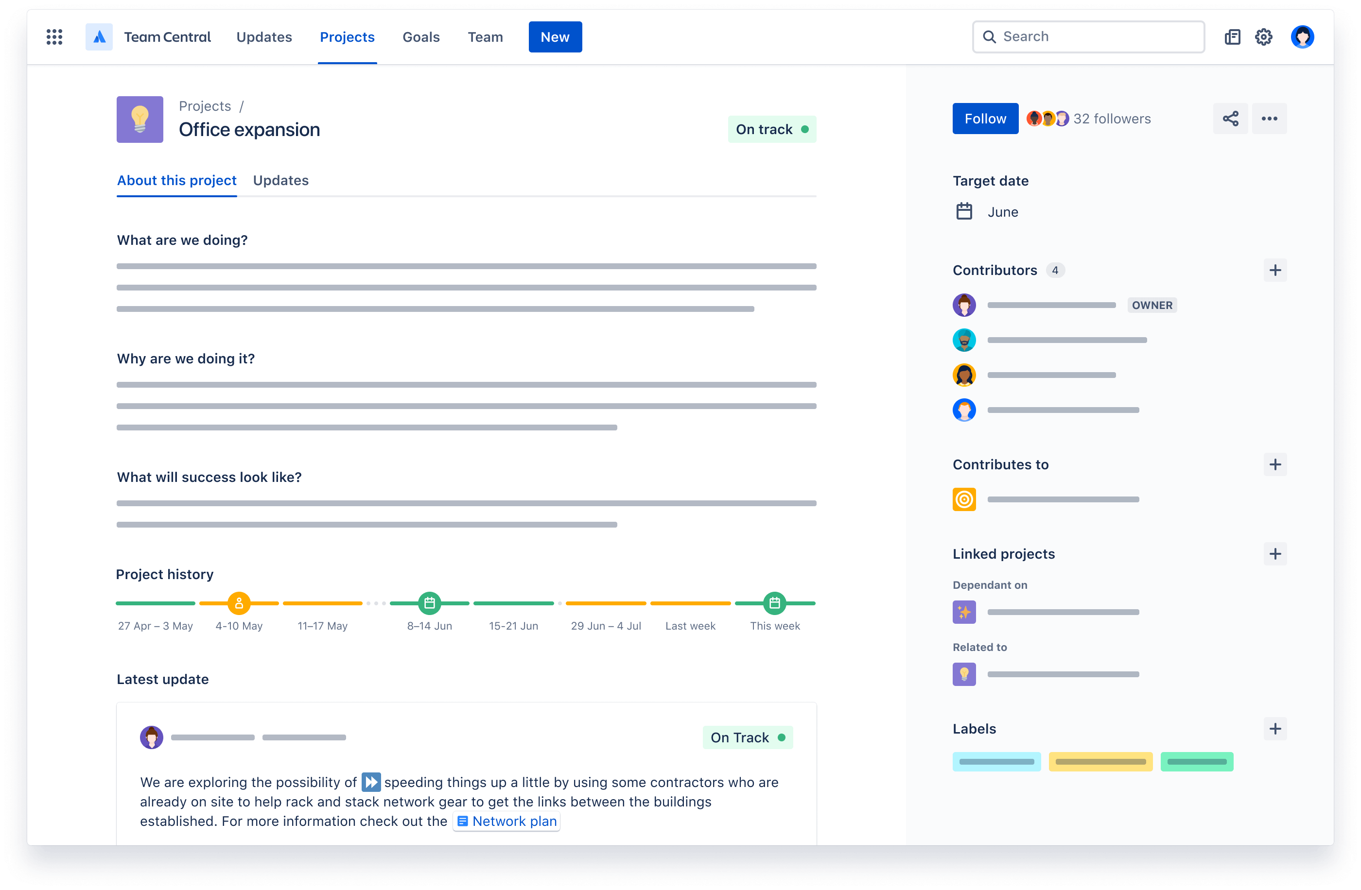 capture d'écran de produit