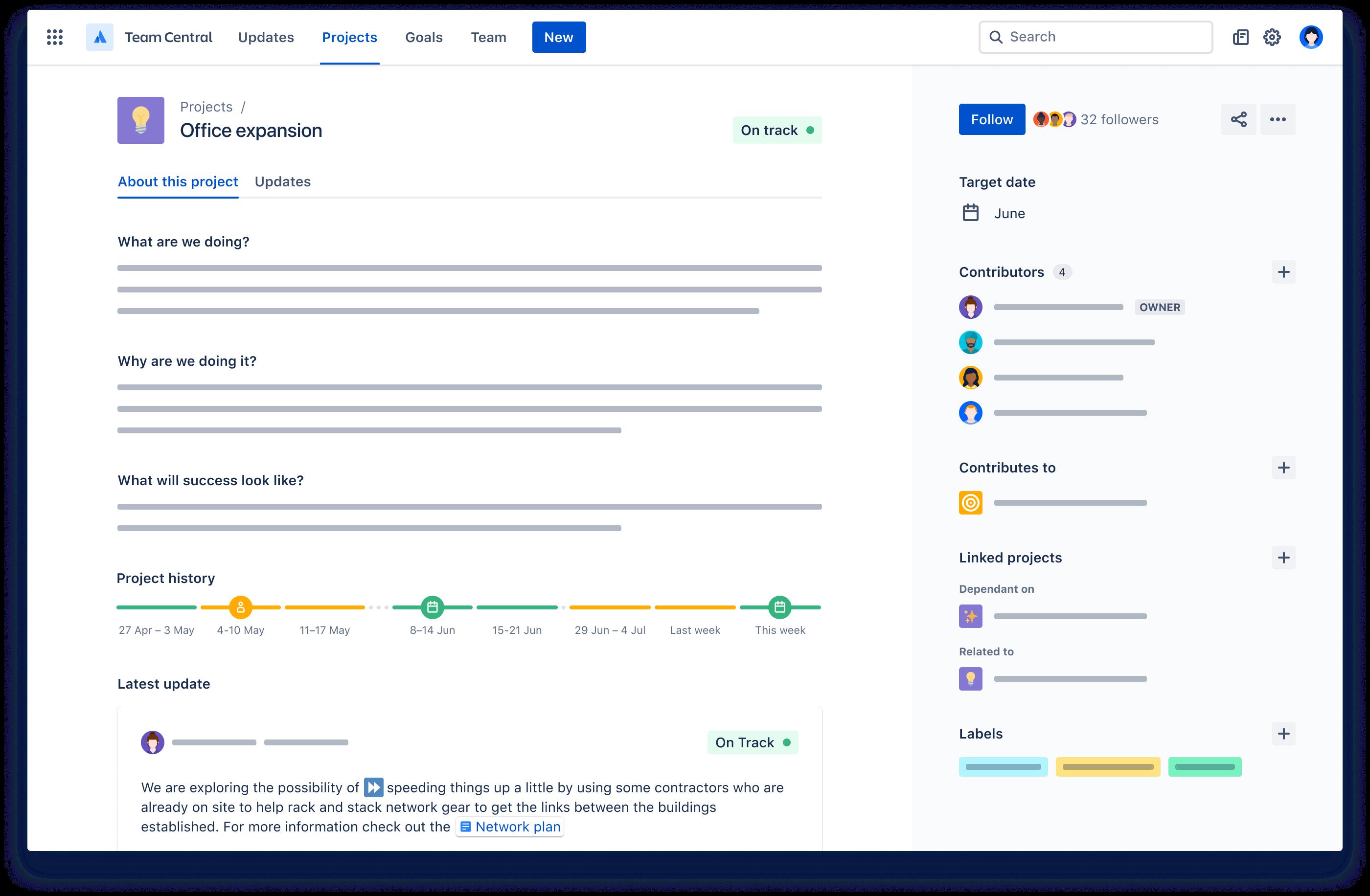 screenshot del prodotto